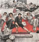 《正午》入选第十届全国美展并获河南省十届美展金奖